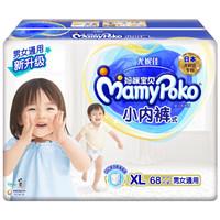 MamyPoko 妈咪宝贝 小内裤式 婴儿纸尿裤 XL68片 *4件