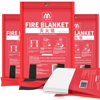 名典上品 灭火毯 1.5米×1.5米