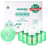 象宝宝(elepbaby)电蚊香液套装  蚊香液45ml*5瓶+1加热器 +凑单品