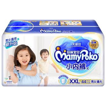 MamyPoko 妈咪宝贝 婴儿纸尿裤 XXL44片 *4件