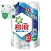 碧浪 Ariel 洗衣液 日本抑菌科技 (超低泡) 1.6kg *3件 59.85元(合19.95元/件)