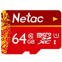 Netac 朗科 64GB Class10 TF内存卡