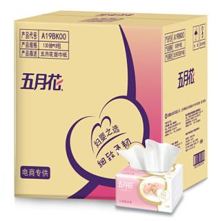 may flower 五月花 妇婴系列 抽纸 3层130抽*18包 小规格 整箱装