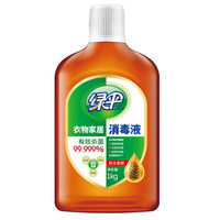 EVER GREEN 绿伞 衣物家居消毒液 1kg*2瓶 *2件