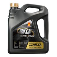 統一(Monarch)潤滑油 擎鋒SUV PLUS 全合成汽車機油 0W-40 SN級 4L