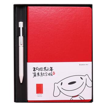 Comix 齐心 ECC8042 笔记本子 (单个装、红、A5)