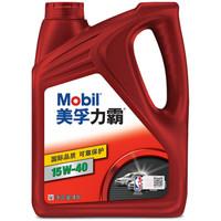 美孚(Mobil)力霸 矿物质机油 15W-40 SL级 4L 汽车用品
