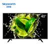 Skyworth 创维 40X6 40英寸 液晶电视 1168元