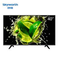 Skyworth 创维 40X6 40英寸 液晶电视