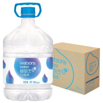 Watsons 屈臣氏 饮用水(添加矿物质)8L*2桶 整箱装