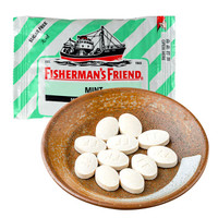 FISHERMAN'S FRIEND 润喉糖 薄荷味 25g
