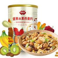 福事多 水果燕麦片冲饮 (罐装、1000g)