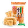 小王子 鲜米饼 63g *2件 3.9元(合1.95元/件)