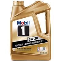 热门车品清单 篇三:这些机油值得买吗?