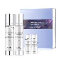 AHC B5玻尿酸水乳护肤套装 4件套(水100ml+乳液100ml+小样水30ml+小样乳液30ml)