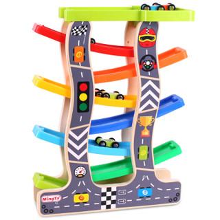 MING TA 铭塔 A7715 儿童早教益智玩具 7层滑翔车