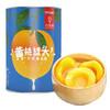 八享时 黄桃罐头 425g *12件 70.4元(合5.87元/件)
