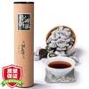 茶人岭 糯米香普洱茶 250g