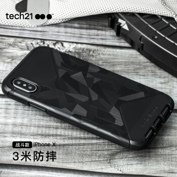 Tech21苹果X/10手机壳 iPhone X/XS通用 防摔手机壳/保护套 3米防摔 支持无线充电 5.8英寸 黑色