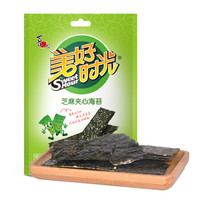 XIZHILANG 喜之郎 芝麻夹心海苔脆 (袋装、8g)