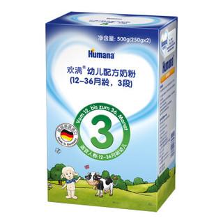 Humana 欢满 幼儿配方奶粉 3段 500g