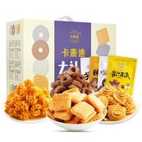 卡麦迪 休闲零食大礼包 (箱装、952g)