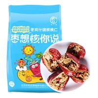 坏小孩 红枣夹什锦核桃 和田大枣夹核桃仁 休闲零食 坚果小吃 208g/袋