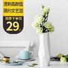 佳佰 25cm不规则纹理陶瓷花瓶 北欧简约田园艺术现代家居装饰摆设花插