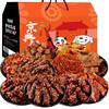 蜀道香 劲爽牛肉干礼盒 (盒装、888g)