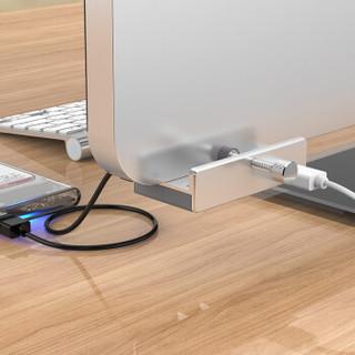 ORICO 奥睿科 MH4PU 卡扣式 USB3.0集线器