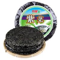 升林 紫菜 20g