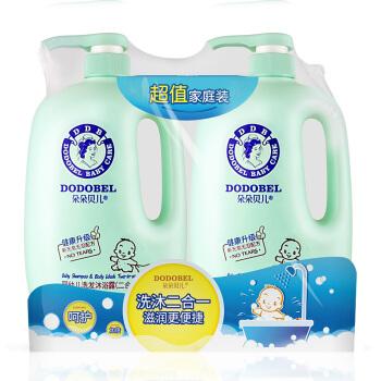 DODOBEL 朵朵贝儿 婴幼儿洗发沐浴二合一套装 (1kg×2)
