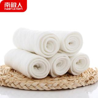 Nan ji ren 南极人 三层生态棉 尿布片 5条装