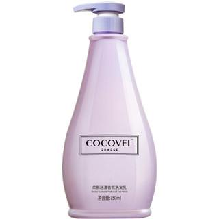COCOVEL 蔻露薇 柔雅迷漾香氛洗护套装 (洗发乳750ml+护发素750ml)