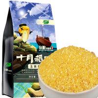 十月稻田玉米糁东北粗粮1kg营养杂粮真空包装玉米茬农家玉米碴 *2件