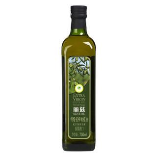 Liz 丽兹 特级初榨橄榄油 瓶装 750ml