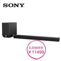 SONY 索尼 HT-ST5000 无线蓝牙回音壁