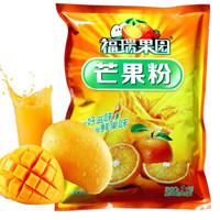 FRIEDRICHS 福瑞德 芒果粉 速溶固体饮料 1000g/袋