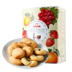 TATAWA综合水果味曲奇饼干 600g/罐 *2件