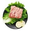 家佳康冰鲜精肉馅(90%瘦肉)240g/盒 *13件 119元(合9.15元/件)
