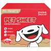 心宠 宠物尿垫 M码 45*60cm 50片 *4件 138元(合34.5元/件)