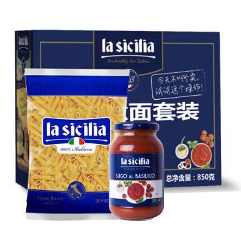 lasicilia 辣西西里 经典意面套装(通心形意面+番茄罗勒意粉酱) 850g