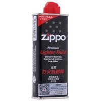 ZIPPO 之宝 打火机油 133ml