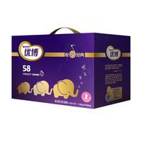 Synut 圣元 优博58系列 幼儿配方奶粉 2段 1.6kg
