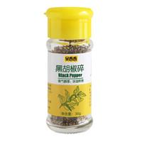 吴香香 黑胡椒碎 30g