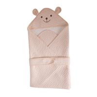 喜亲宝 彩棉婴儿抱被 (90*90cm)