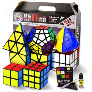 圣手异形魔方套装8件组合礼盒装益智三阶镜面金字塔斜转SQ1五魔方 黑色
