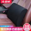 北极绒(Bejirong)汽车腰靠垫 太空记忆棉腰靠办公家用靠枕 背靠垫 车用办公用护腰枕 黑色