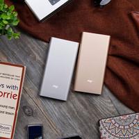 爱国者(aigo)N1充电宝超薄小巧10000毫安移动电源聚合物电芯 安卓苹果手机通用银色 *2件