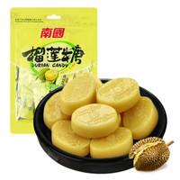 Nanguo 南国 榴莲糖 原味 82g